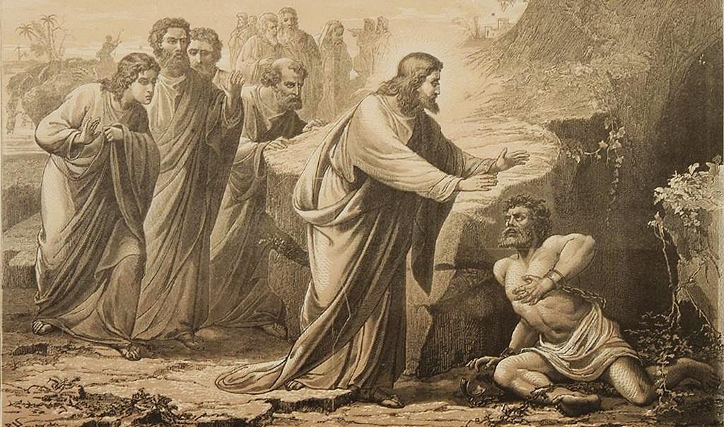 Об исцелении гадаринского бесноватого
